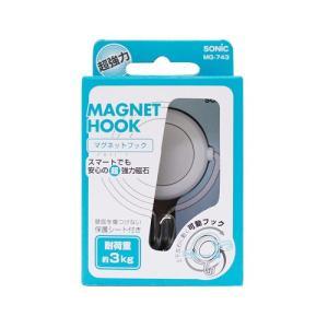 SONIC<ソニック> マグネットフック <磁石> 3kgタイプ mg743w|net-shibuya