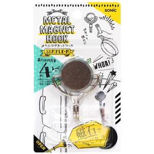 SONIC<ソニック> メタルマグネットフック <磁石> シンプルM ラバーグリップ ブリスター mg-4298|net-shibuya