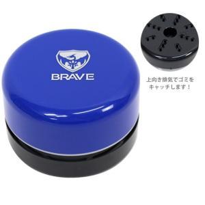 SONIC<ソニック> BRAVE<ブレイブ> スージー 乾電池式卓上そうじ機<ミニクリーナー> s...