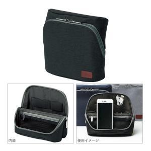 ソニック<SONIC> 立つバッグインバッグ ユートリム スマ・スタ ワイド モバイル ブラック ut-1846-d|net-shibuya