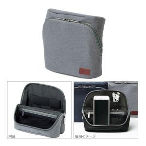 ソニック<SONIC> 立つバッグインバッグ ユートリム スマ・スタ ワイド モバイル グレー ut-1846-gl|net-shibuya