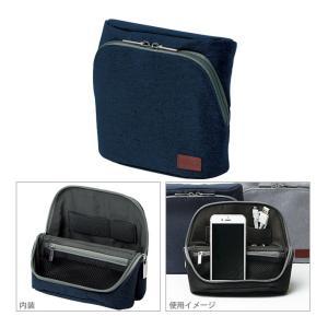 ソニック<SONIC> 立つバッグインバッグ ユートリム スマ・スタ ワイド モバイル ネイビー ut-1846-k|net-shibuya