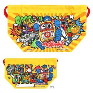 ヘボット! 巾着弁当袋<ランチ巾着・お弁当袋> kb-1