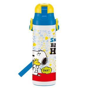 【送料無料】スヌーピー<SNOOPY> ロック付ワンプッシュダイレクトボトル<直飲み水筒> 保冷専用 <超軽量タイプ> 580ml ビーグルハグ sdc6|net-shibuya