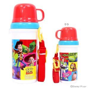 トイ・ストーリーの楽しいコップ付きプラボトル☆ 直飲み、コップ飲み、用途に合わせて2通りの 使い方が...
