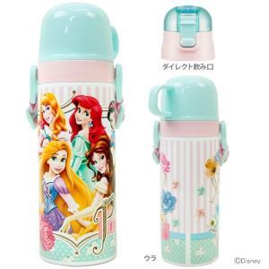 ディズニー・プリンセス 2wayステンレスボトル水筒 470ml プリンセス18柄 SKDC4|net-shibuya