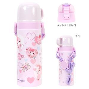 ぼんぼんりぼん 超軽量2WAYステンレスボトル水筒 ラブレター柄 SKDC4 net-shibuya