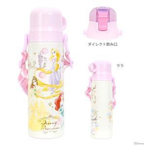 ディズニー・プリンセス 2WAYステンレスボトル水筒 skdc6 |net-shibuya