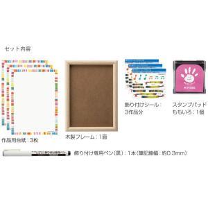 シャチハタ ファーストアート A5サイズ フラミンゴ HPSK-A5/H-2|net-shibuya|02