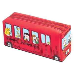 スヌーピー<SNOOPY> バス型ツインファスナーペンケース<筆箱> スヌーピー&フレンド柄 レッド 04548|net-shibuya