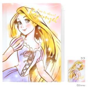 ディズニー・プリンセス ファスナー付き 6ポケットクリアファイル A4サイズ 84435 |net-shibuya