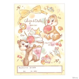 ディズニー チップ&デール 連絡ノート<連絡帳> B5 99172 |net-shibuya