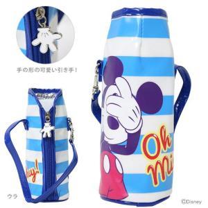 ファスナーで着脱できるミッキーマウスのボトルケース! ストラップでカバンにつけることもできる便利なア...