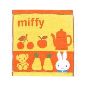 【ゆうメール可】ミッフィー<miffy> ウォッシュタオル<ハンドタオル> ミッフィーとくだもの柄 WT [No.7805001600] net-shibuya