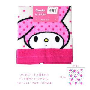 マイメロディ ハンドタオル イチゴドット頭巾 ピンク net-shibuya