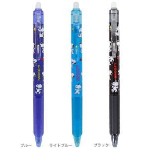 スヌーピー<SNOOPY> フリクションボールペン 3カラー 536sq-ktu|net-shibuya