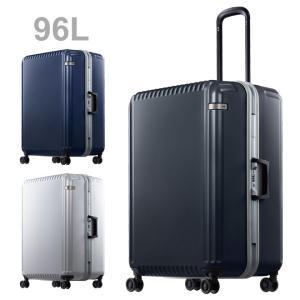 【送料無料】ACE スーツケース<キャリーケース> パリセイドF 96L 3カラー 5573-ace|net-shibuya