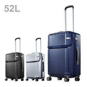 ACE スーツケース<キャリーケース> パリセイドZ 52L 3カラー 5586-ace|net-shibuya
