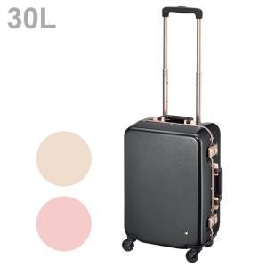 HaNT<ハント> キャリーケース<スーツケース> ラミエンヌ 30L 3カラー 5631-ace 【時間指定不可・ラッピング不可】|net-shibuya