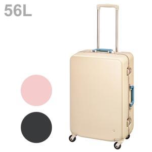 HaNT<ハント> キャリーケース<スーツケース> ラミエンヌ 56L 3カラー 5632-ace 【時間指定不可・ラッピング不可】|net-shibuya