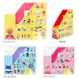 アンパンマン ファイルボックス <収納ボックス> A4 <Smile Plus> 3柄|net-shibuya