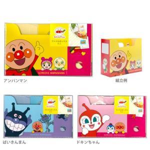 アンパンマン ファイルボックスミニ <収納ボックス> <Smile Plus> 3柄|net-shibuya