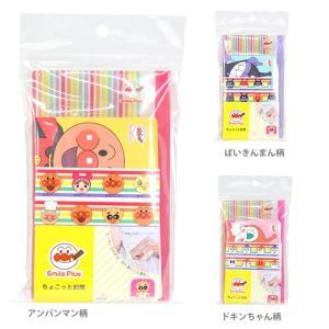 アンパンマン ちょこっと封筒 3柄 5820010 [ゆうメール可] net-shibuya