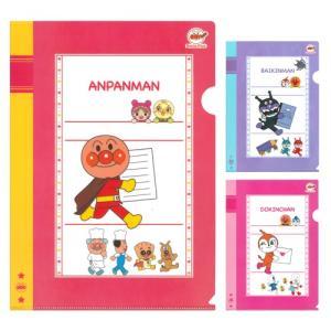 アンパンマン クリアファイル A4 <Smile Plus> 3柄|net-shibuya