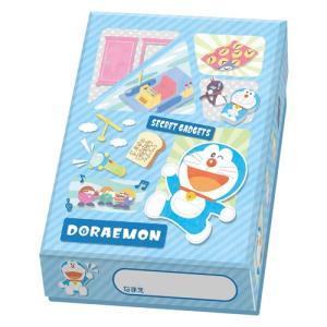 ドラえもん おどうぐ箱<お道具箱> B5サイズ 新入学文具 4901772598138|net-shibuya