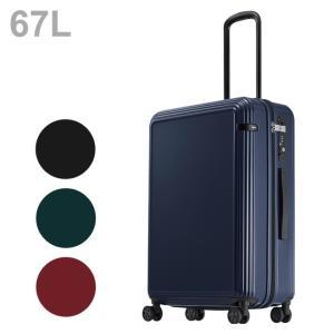 【送料無料】ACE スーツケース<キャリーケース> リップルZ 67L 4カラー 6242-ace|net-shibuya