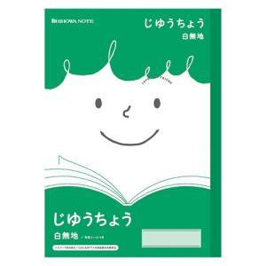 ジャポニカフレンドの版新入学文具が登場! ポップなカラーとシンプルなデザインが可愛い♪ 新入学・新学...