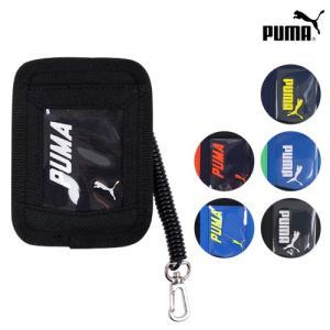 PUMA<プーマ> アクティブ カードホルダー 6カラー 75393-fji net-shibuya