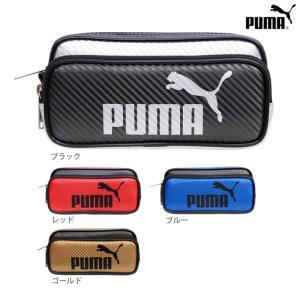 PUMA<プーマ> カラーカーボンWペンケース<筆箱・ペンポーチ>