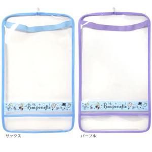 ポンポネット ランドセルカバー Lサイズ 80115-p-ksa【ゆうメール便専用・送料無料・同梱不可】|net-shibuya