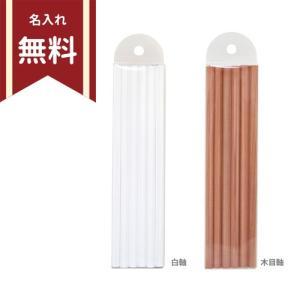 【名入れ無料】 鉛筆 12本組 六角軸 赤鉛筆 pencil12-aka-muji 【シブヤオリジナル赤鉛筆】|net-shibuya