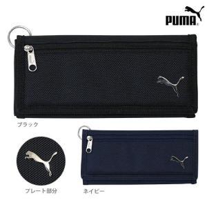 PUMA<プーマ> ロングウォレット MC 2カラー 963PM-ktu net-shibuya