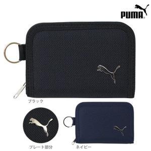 PUMA<プーマ> 2つ折りウォレット MC 2カラー 964PM-ktu|net-shibuya
