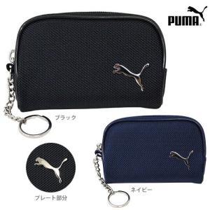 PUMA<プーマ> コイン&キーケース <財布> MC 2カラー 966PM-ktu|net-shibuya