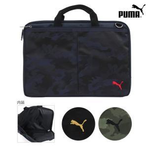 PUMA<プーマ> A4ステーショナリーケース <レッスンバッグ・バッグインバッグ> 3カラー 991pm-ake |net-shibuya
