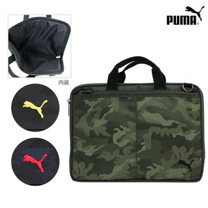 PUMA<プーマ> B5ステーショナリーケース <レッスンバッグ・バッグインバッグ> 3カラー 992pm-ake |net-shibuya