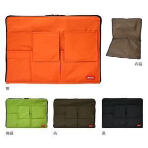 バッグインバッグ <A4サイズ> <4カラ-> A-7554-ake|net-shibuya