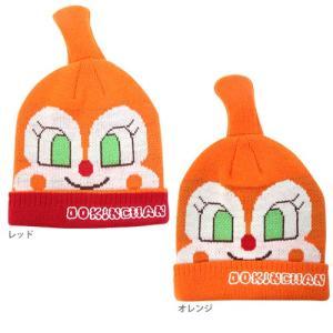 アンパンマン なりきり帽子 <キッズ用ニット帽> ドキンちゃん柄 AN73842|net-shibuya