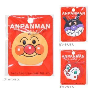 アンパンマン ネームホルダー<ネームタグ> 3柄 ana-2...