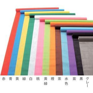 アーテック カラー不織布ロール 1m切り売り 13色 artec-167-atc|net-shibuya