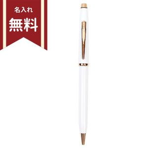 CROSS<クロス> センチュリー・パールホワイト ボールペン ペンケースギフトBOX付き at0082wg-113-ysd|net-shibuya