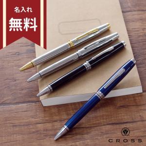 クロス ボールペン コベントリー 4カラー at0662g-ysd 名入れ無料 [M便 1/1]