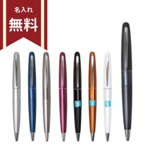 【名入れ無料(筆記具)・ゆうメール送料無料】パイロット ボールペン COCOON<コクーン> 0.7mm 黒インク【BCO-150R-plt】[sk-na][Jitsu160829]|net-shibuya
