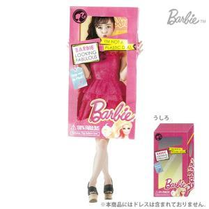 〔半額〕Barbie<バービー> かぶるかみぶくろ <仮装・コスチューム> 大人用 4518731009521|net-shibuya