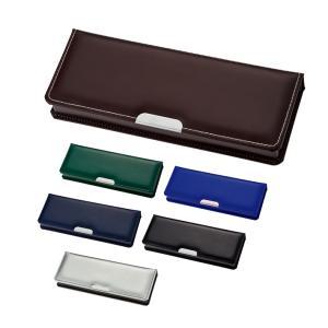 クラリーノ スーパー軽量筆箱 片面 5カラー cx1-boy-ktu|net-shibuya