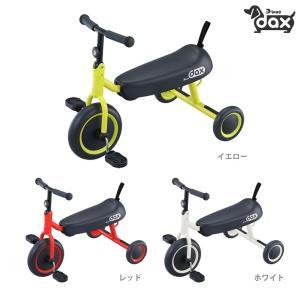 D-bike dax<ディーバイク ダックス> アイデス<ides> 3カラー d-bikedax-...
